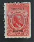 nystamps US Revenue Stamp # R694 Used $275        O15y072