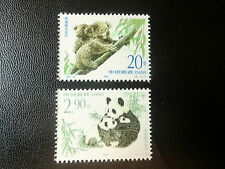 China Stamp-1995-15-Rare Animals (Joint Issue China and Australia)-Panda/koala