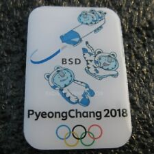 2018 PyeongChang Olympic German Bobsleigh, Luge,& Skeleton Federation BSD Pin #1