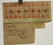 selten very old stamp Colombia Briefmarke Kolumbien Brief um 1900