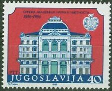 YUGOSLAVIA -1986- Serbian Academy of Sciences and Arts - MNH Stamp - Scott #1827