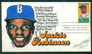US #2016, 20¢ Jackie Robinson FDC w/scarce GOLDBERG cachet (only 100 made), VF