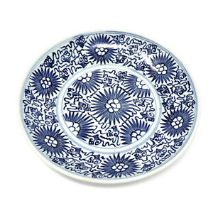 Antique Chinese Domestic Blue-and-White Stoneware Plate