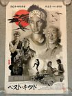 The Karate Kid Pat Morita Movie Art Print Poster Mondo Cobra Kai Aurelio Lorenzo