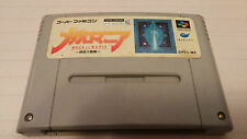 Mega Lo Mania for Super Famicom Retro SNES Japan Import