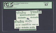 Laos - Banque National du Laos Test Proof Vignette Uncirculated