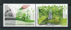 Greece 2016 MNH Europa Think Green Trees Windmills Bicycles 2v Set Stamps