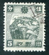 MANCHUKUO  89  Very  Nice  Used   Value  UPTOWN 56018