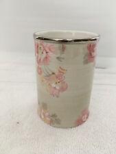 Nautica Tumbler Glass  Bath  Floral Ceramic