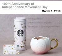 Korea Starbucks 2019 Rose of Sharon Card, Mug, Tumbler Special SET limit edition