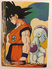 Dragon Ball Z Collection Card Gum 20