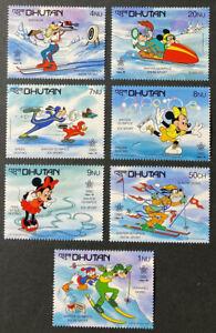 BHUTAN 631 - 638 Beautiful Mint NEVER Hinged Set Disney UPTOWN