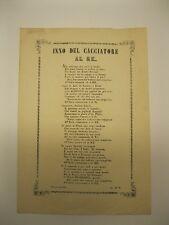 Inno del cacciatore al re,caccia,Carlo Alberto,Risorgimento