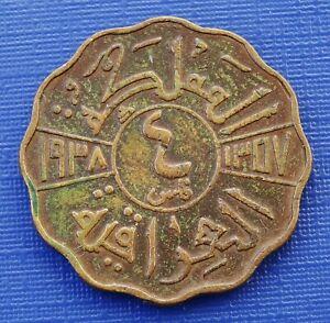 Iraq 4 Fils Coin~1357/1938 Ghazi I, Bronze 4g, KM#105b, VF~A1028