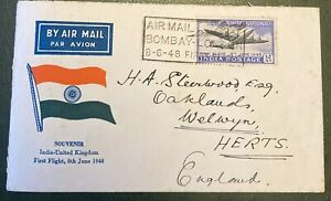 India stamps to date,FIRST DAY COVER FIRST FLIGHT INDIA-UNITED KINGDOM 1948