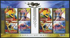 UKRAINE 2012 ** MNH Klb.1259-1262 SPORT  Summer Olympic Games London