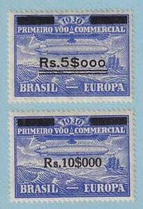 BRAZIL 4CL4 - 4CL5  ZEPPELIN AIRMAILS SET  MINT NEVER HINGED OG ** V973