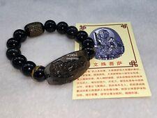 Feng Shui - 2017 Guardian Deity Protector Charm Bracelet for Sheep & Monkey