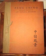 Feng Ching - Natalia Dobbins . Edizione limitata 1933 - Autografato