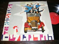 THE ROOSTERS Early 60s Israeli Folk Music LP Rarity ORIGINAL Made IN ISRAEL