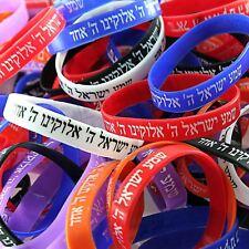 130 Bracelets MÉLANGÉ CHEMA ISRAËL – Kabbale juive hébraïque bandes caoutchouc
