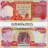 1 x 25000 NEW IRAQI DINAR UNCIRCULATED BANKNOTE IQD-CERTIFIED!