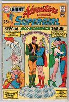 Adventure Comics Presents Supergirl Giant Issue #390 DC Comics (March 1970) F/VF