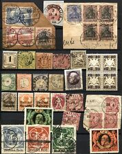 GERMANY Deutsches Reich and States BAYERN Baden Early Stamps Postage USED