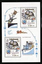 1983 Czechoslovakia Souvenir Sheet SS SC 2455, MNH, Space Exploration*