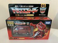 Takara Tomy Transformer Encore Reissue #05 G1 Autobot Ironhide Boxed (15