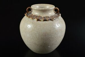 L7569: Chinese Brown glaze Hanging FLOWER VASE with a decorative, Ikebana