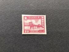 "China  -  SC. # 7L4 - unused stamp $50 "" Pearl River Bridge (1949)"