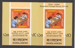 Bangladesh Triangle Stamp on Stamp 2 diff ( Normal + Overprint ) S/S MNH #51039