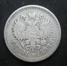 Russia: 1 Rouble 1898 АГ, Y#59.3