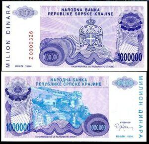 CROATIA 1000000 DINARA 1 MILLION 1994 P R33 Z REPLACEMENT UNC