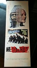 BENEATH THE PLANET OF THE APES ART Movie POSTER / FILM / LIMITED EDITION war