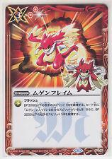Battle Spirits Card Game Promo Card Endless Flame P14-09 Japanese