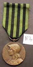 MÉDAILLE COMMÉMORATIVE GUERRE 1870-1871 - N°4