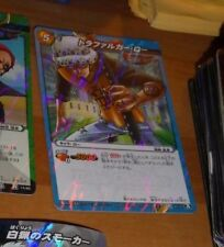 ONE PIECE MIRACLE BATTLE CARDDASS CARD HOLO CARTE R 37/71 A JAPAN ** #6