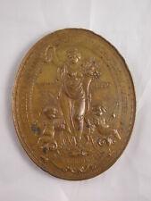 Bronze Medaille 1890 Verdienstmedaille Wien Land und Forstwirtschaftsausstellung