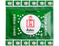 JINTAN SILVER PILLS JAPANESE REFRESHING BREATH RELIEF SORE THROAT 12 PACKAGES