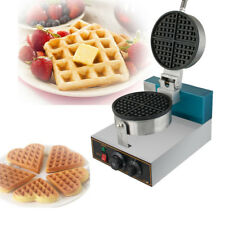 Commercial 110v 220v Electric Nonstick Round Belgian Waffle Baker Maker Machine