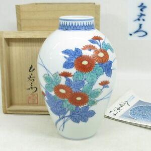 B038: REAL Japanese NABESHIMA porcelain flower vase by great Imaemon Imaizumi