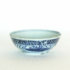 A Chinese antique blue and white porcelain flat bowl