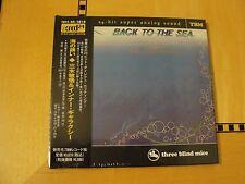 Bingo Miki - Back to the Sea - JVC XRCD XRCD24 CD SEALED TBM Japan