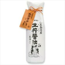 RARE Kishibori Shoyu Premium Pure Artisan Soy Sauce 12 oz (360ml) from Japan