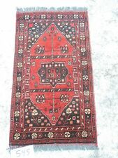 2x3ft. Vintage Afghan Tribal Bokharra Wool Rug