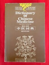 Dictionary of Chinese Medicine Nigel Wiseman in English & Chinese Acupuncture