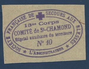 FRENCH RED CROSS SOCIETY OF RELIEF TO WOUNDED SOLDIERS POSTMARK ON PAPER