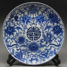 """6""""Old Chinese Blue and white Porcelain painted Plate w Qianlong Mark"""